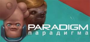 paradigm-header