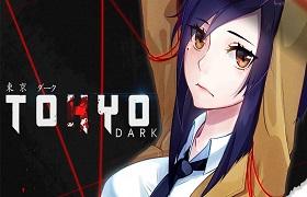 Tokyo Dark. news banner
