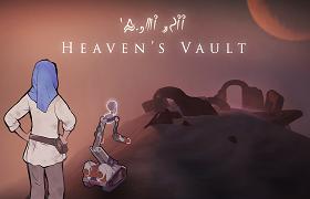 heavens vault. news banner