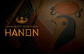 Quest Room Hanon.news baner